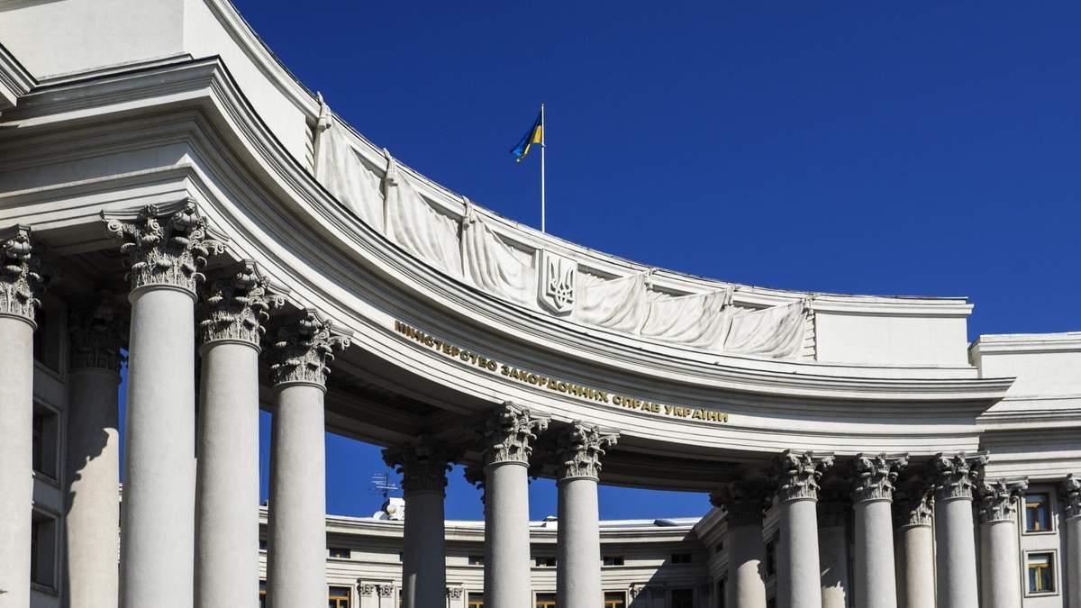 В Севастополе Россия устроила выборы губернатора: реакция МИД