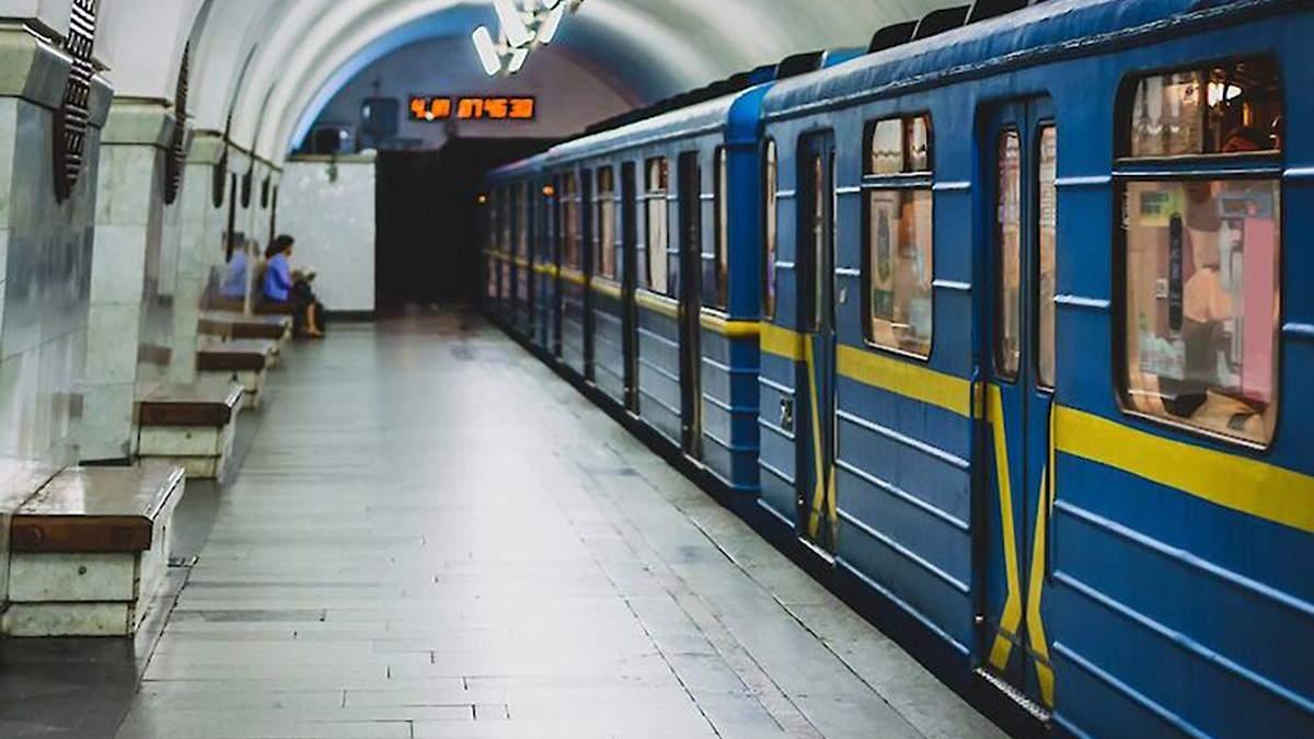 Станции метро Крещатик и Площадь Льва Толстого закрыли 11.09.2020