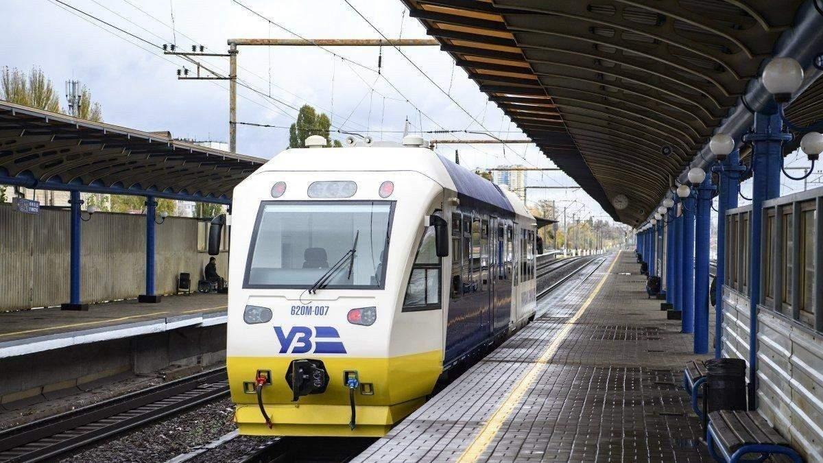 Укрзалізниця припинила посадку пасажирів у містах червоної зони