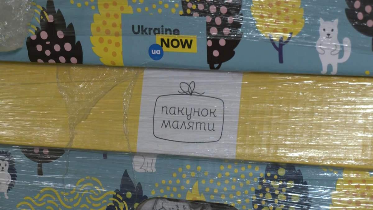 """Бэби-боксы или деньги: украинцы требуют вернуть """"пакеты малыша"""""""