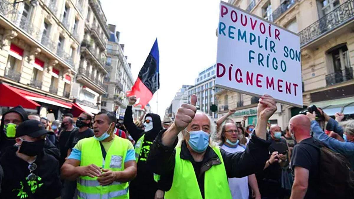 12 вересня 2020 року у Франції відновили протести жовтих жилетів