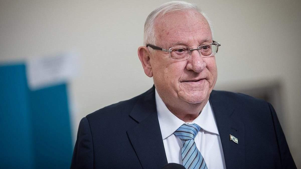 Реувен Рівлін закликав сусідів миритися з Ізраїлем