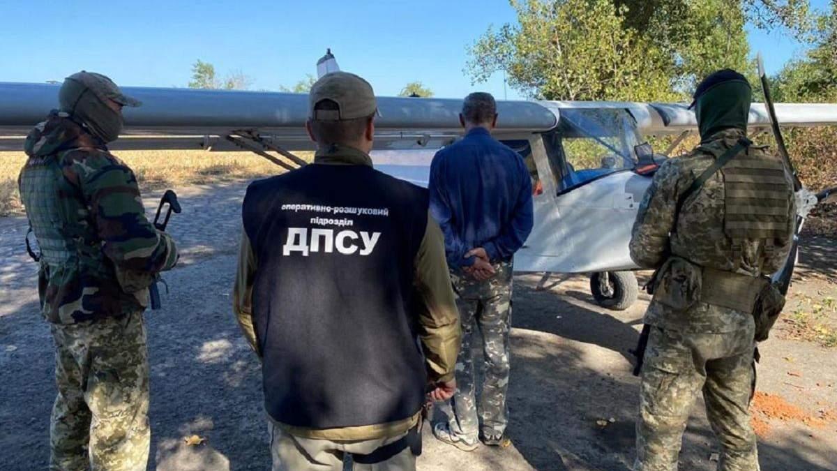 На Черкащині затримали пілота-контрабандиста – фото