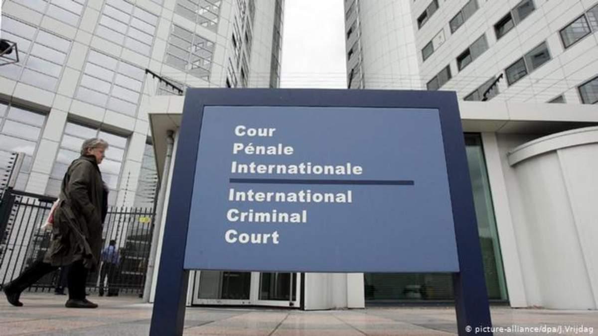 Киев отправит новые доказательства в Международный уголовный суд