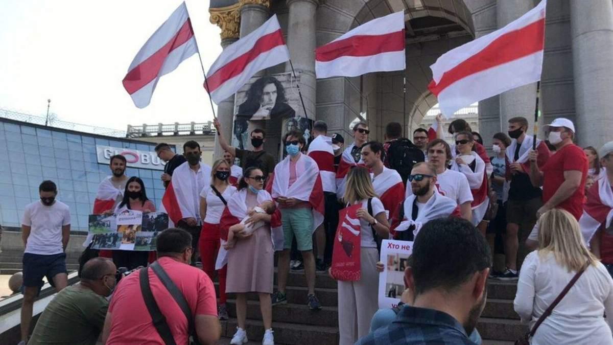 Акция поддержки белорусских митингующих в Киеве 13.09.2020