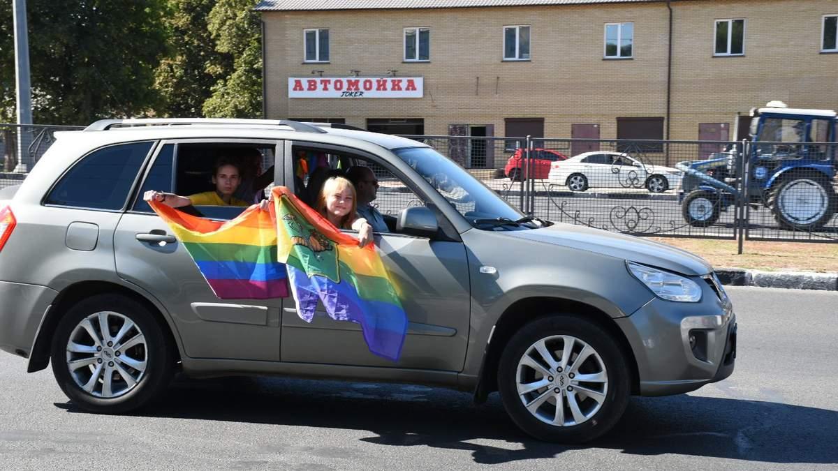 Автопрайд у Харкові 13.09.2020 – перший в історії України