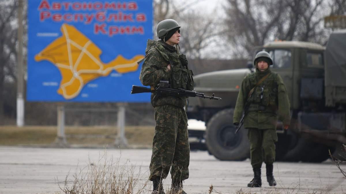 Яких збитків Україні завдала анексія Криму: сума