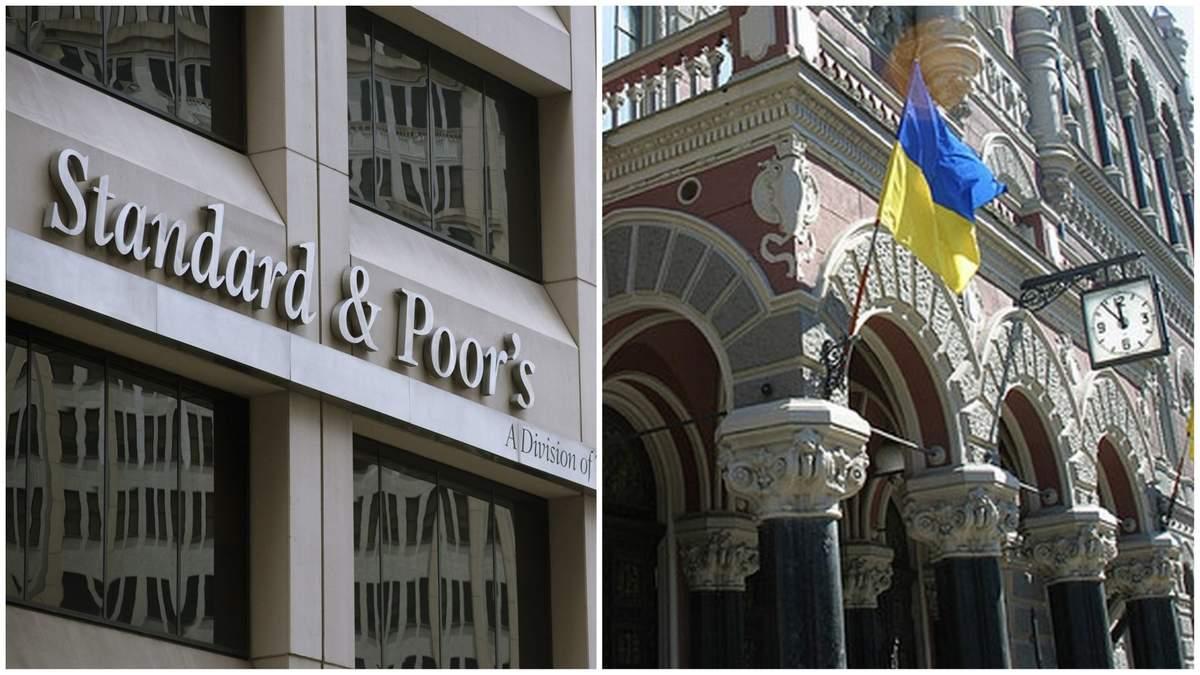 S&P оставило рейтинг Украины на уровне В: что это значит