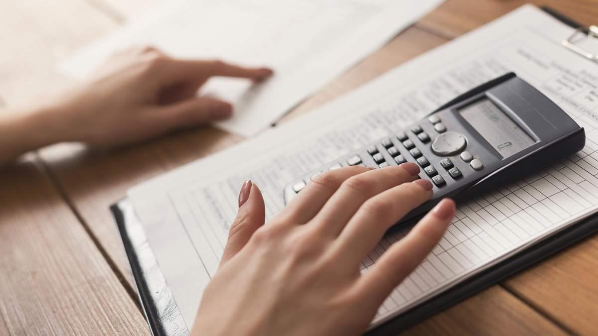 Сергій Марченко назвав головні показники бюджету на 2021 рік