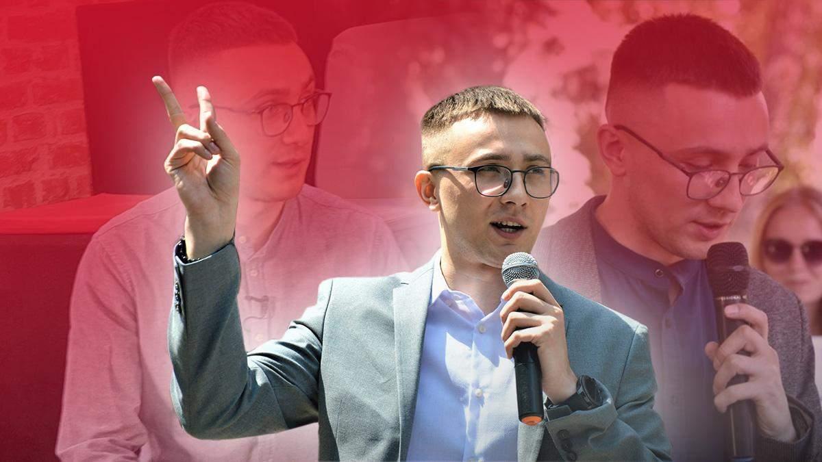 Активист Сергей Стерненко – смотреть интервью о нападении и судах