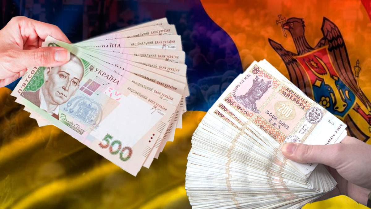 Зарплата в Молдове, пенсии, ВВП в 2020 в фоне с Украиной