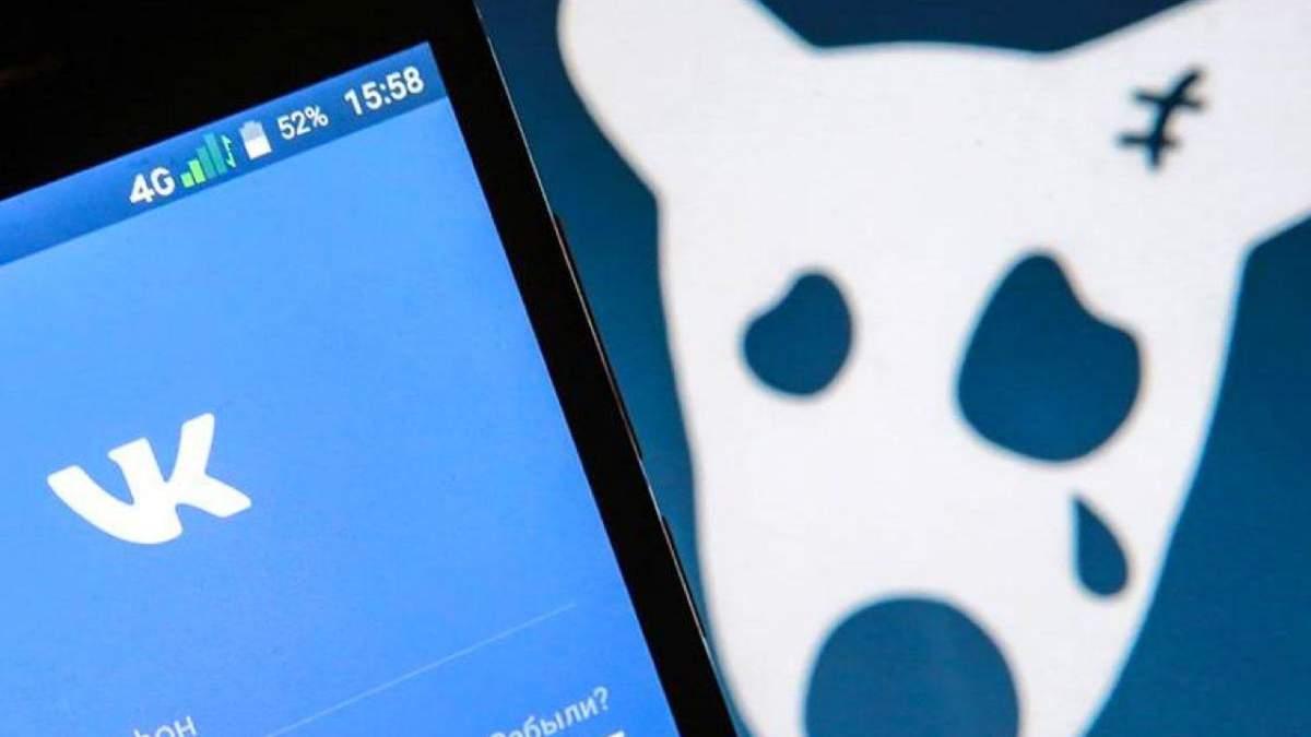 В Украине проверят удалось ли ВКонтакте обойти блокировку