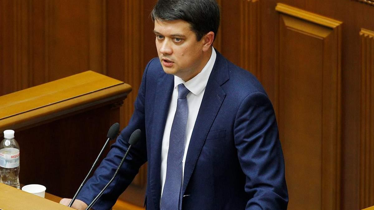 Разумков заявив про нові випадки COVID-19 в Раді