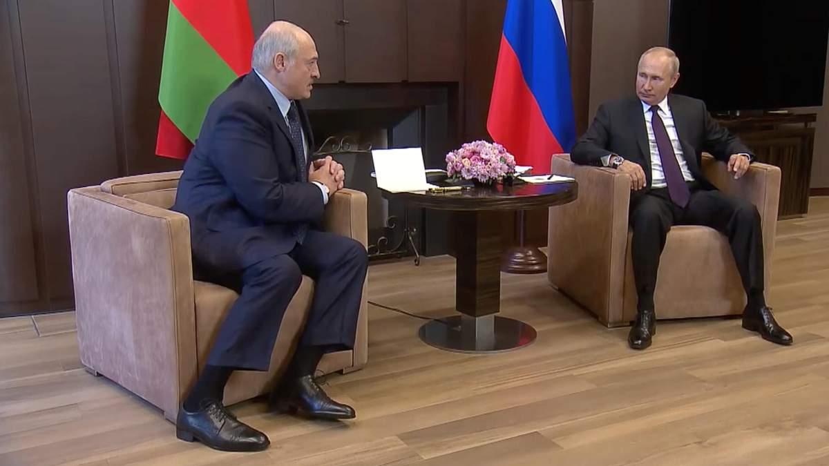 Встреча Путина и Лукашенко 14.09.2020