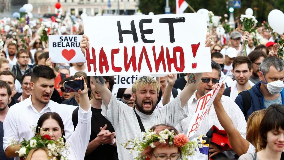 Протести в Білорусі 15 вересня 2020: новини сьогодні – відео