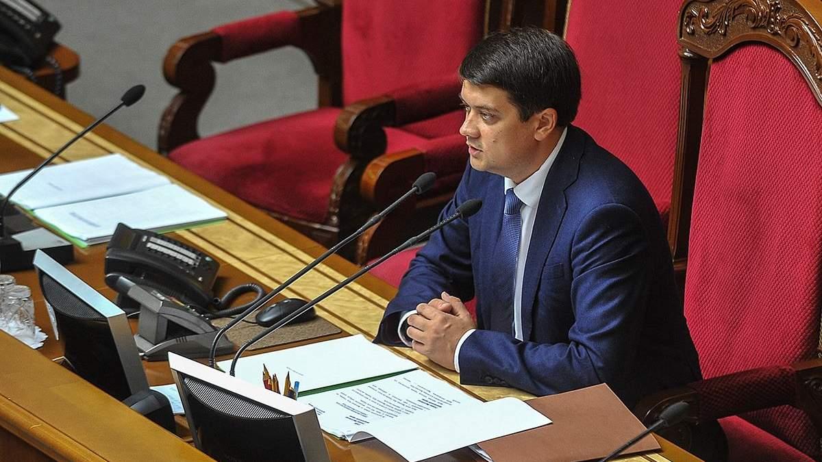 Протести в Білорусі і Україні – заява Верховної Ради: текст