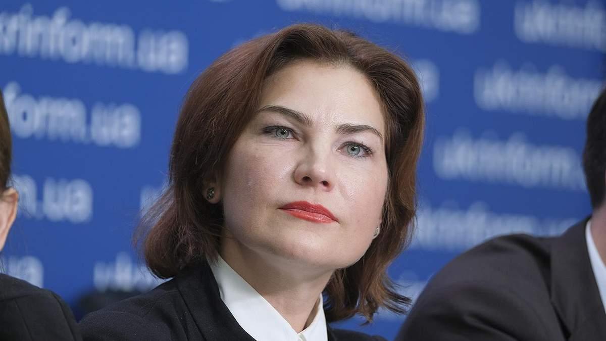 Венедіктова сказала, що в неї ще нема матеріалів щодо ОАСК