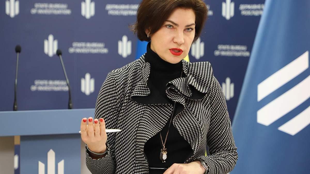 Венедіктова оголосила про початок кримінальних справ проти нардепів