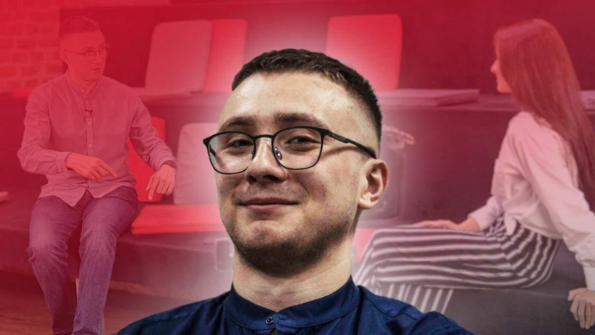 Сергей Стерненко – интервью о политике и за что его судят: видео