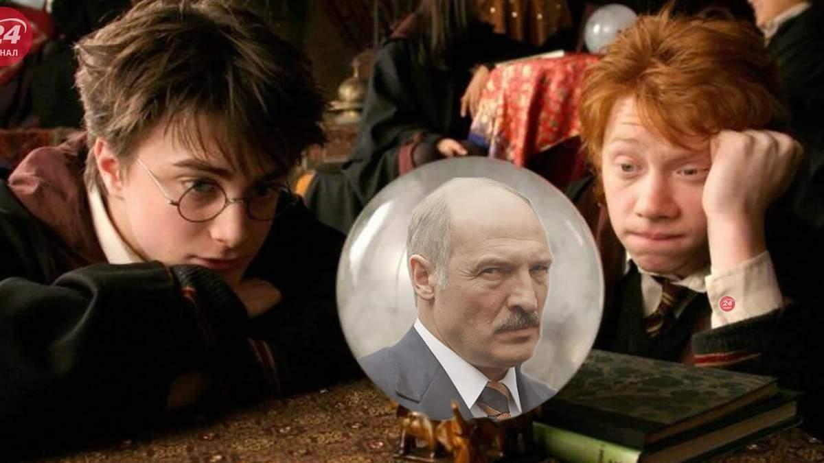Белорусские власти проверяет Гарри Поттер и тайную комнату