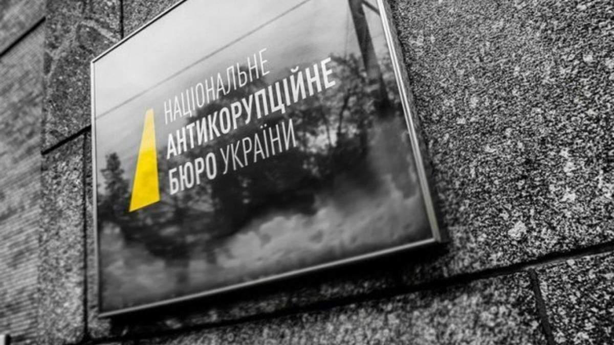 Хабар нардепу Олександру Юрченку: відео НАБУ