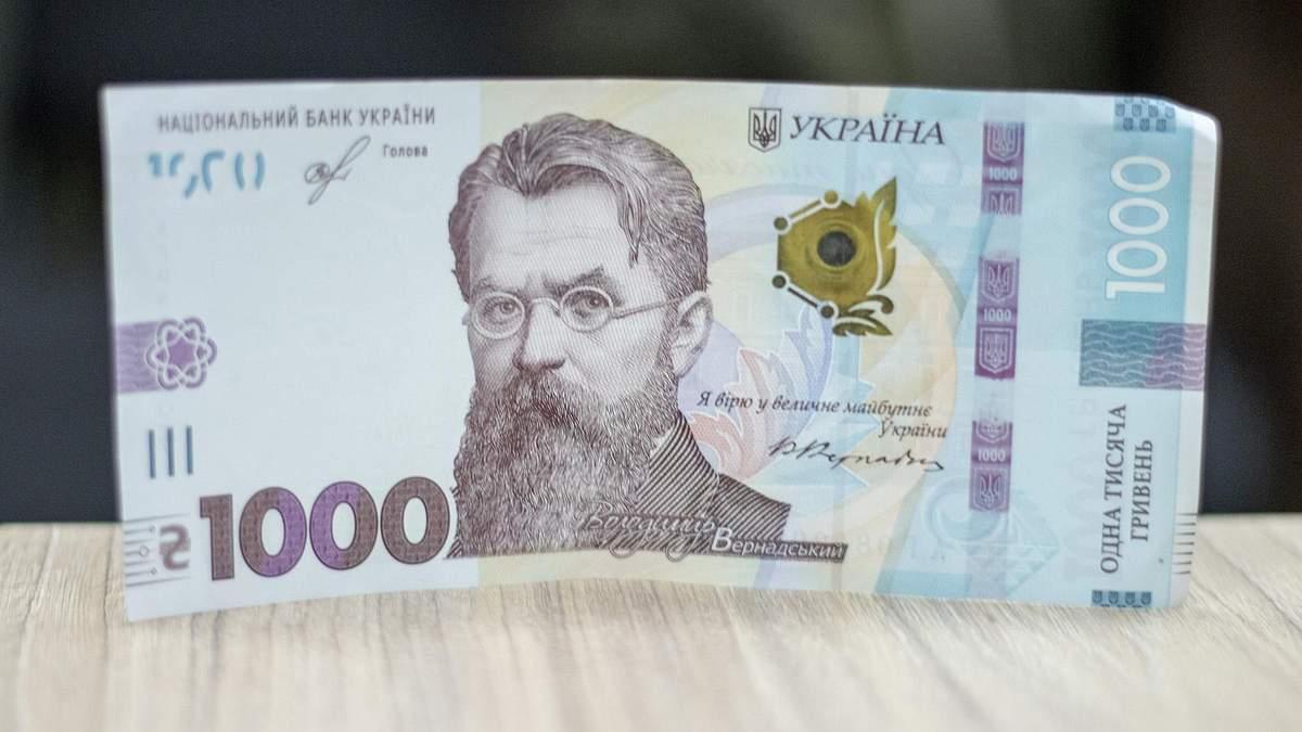 Готівковий курс долару, євро на 15 вересня 2020