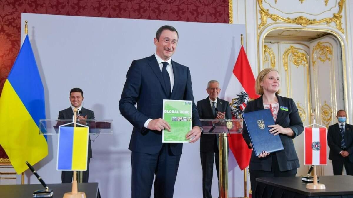 Україна та Австрія 15 вересня 2020 року підписали три важливі угоди