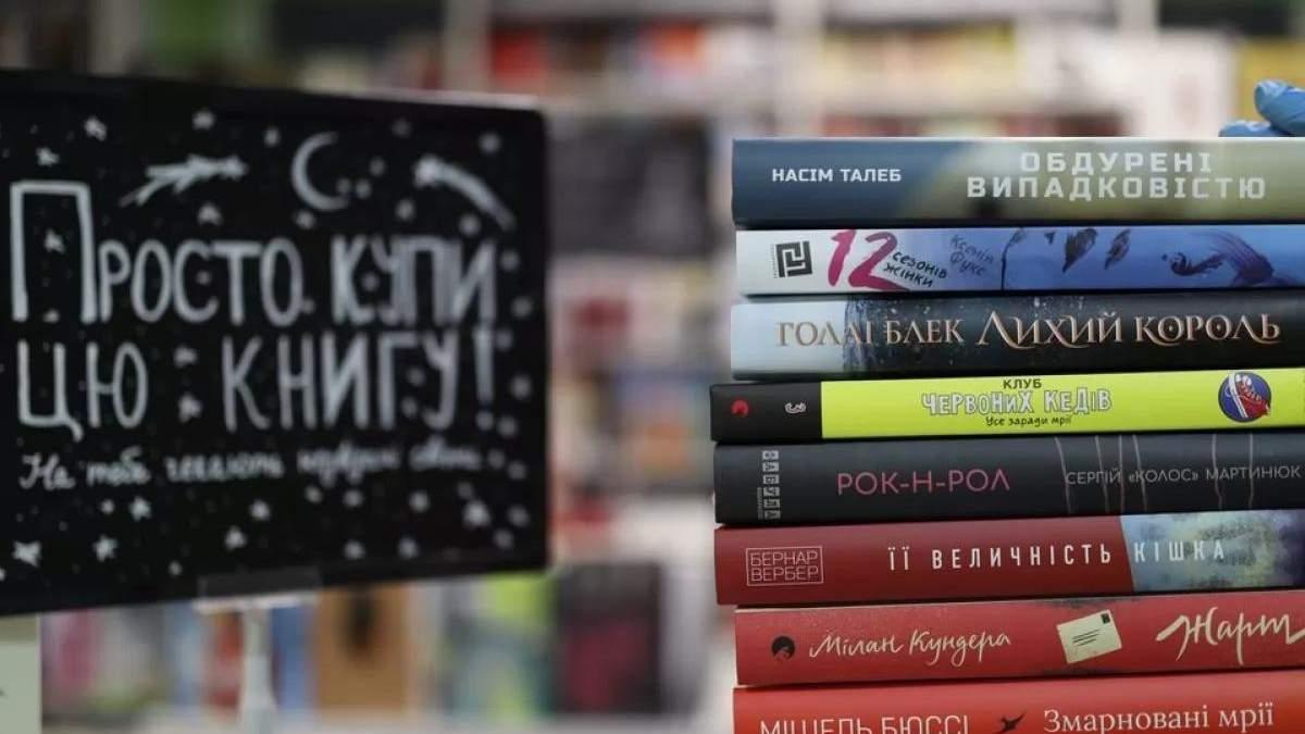 """Бізнес та українська мова: чому """"Книгарню Є"""" можна зрозуміти?"""