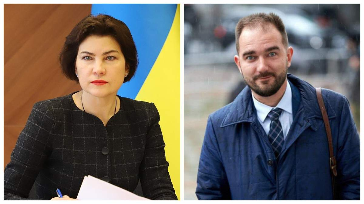 Ирина Венедиктова, Александр Юрченко