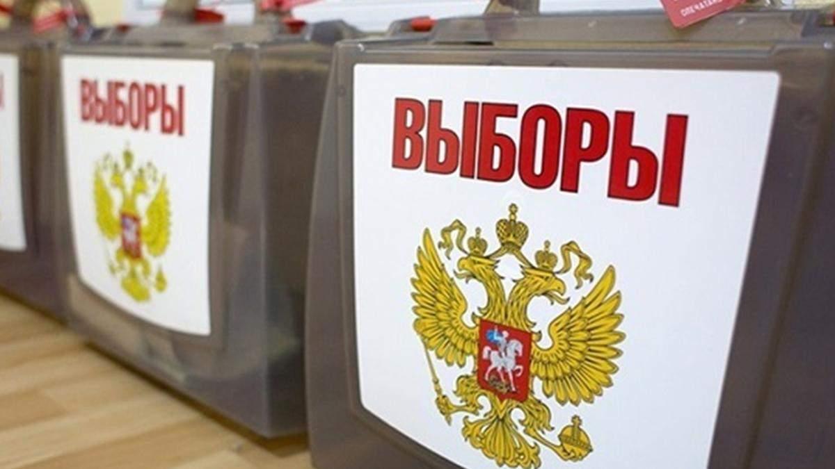 Польща не визнала місцеві вибори в Криму