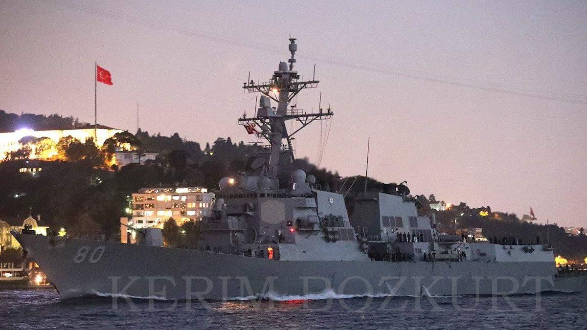 Ракетний корабель США Рузвельт зайшов у Чорне море: фото