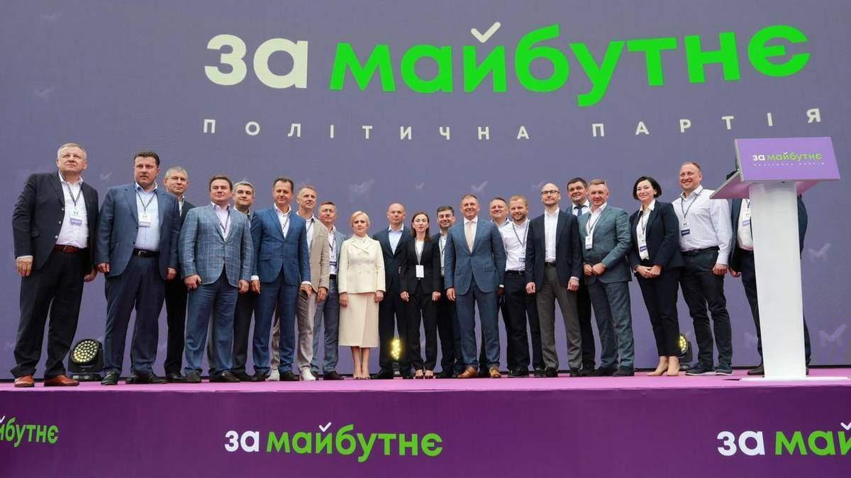 """Партия """"За будущее"""" – среди лидеров электоральных предпочтений Западной Украины"""