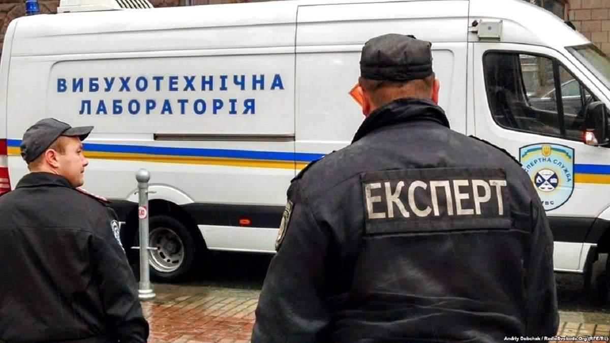 Рада підтримала законопроєкт про покарання фейкових мінерів