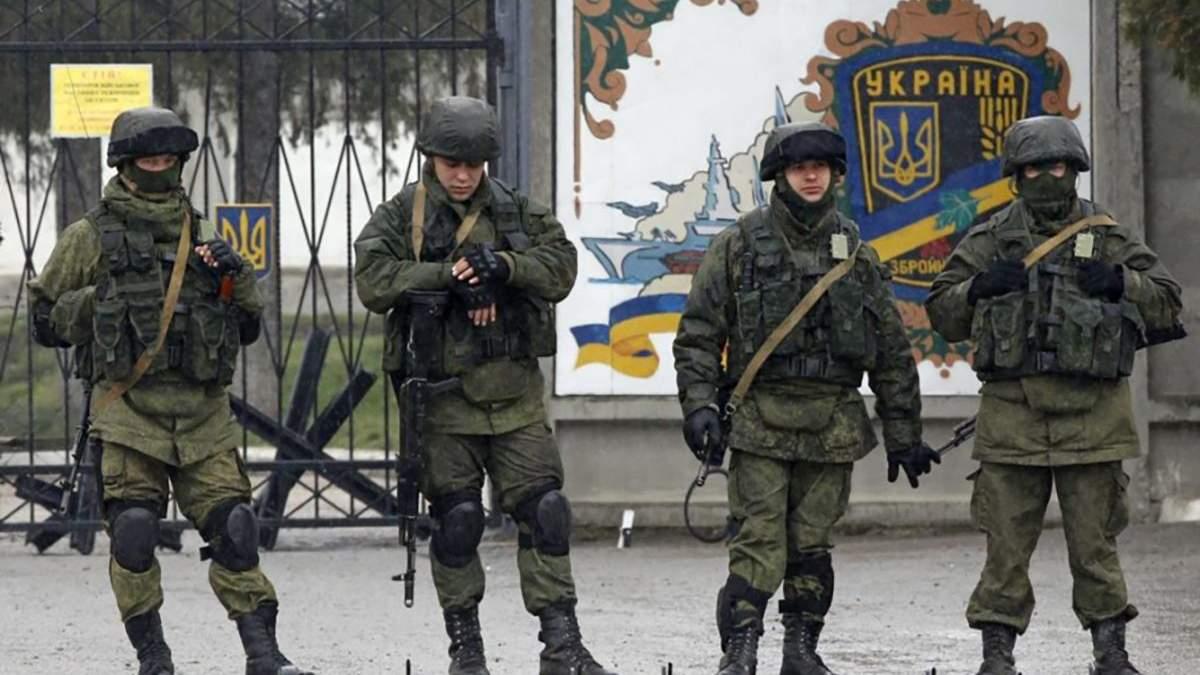 Як Україна втратила Крим: причини анексії та винні у держзраді
