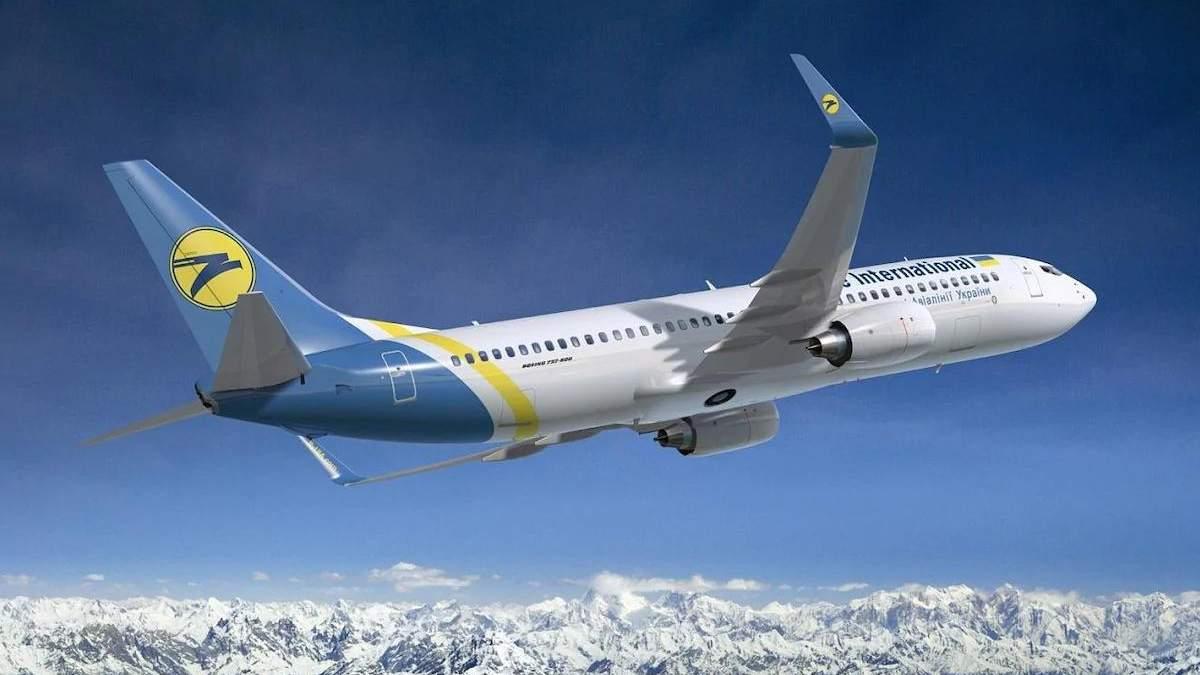 МАУ запускає низку нових міжнародних рейсів: перелік