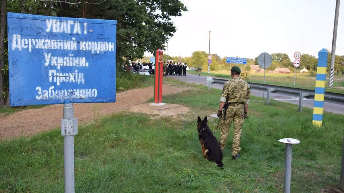 Пункт пропуску Нові Яриловичі на кордоні з Білоруссю закривають