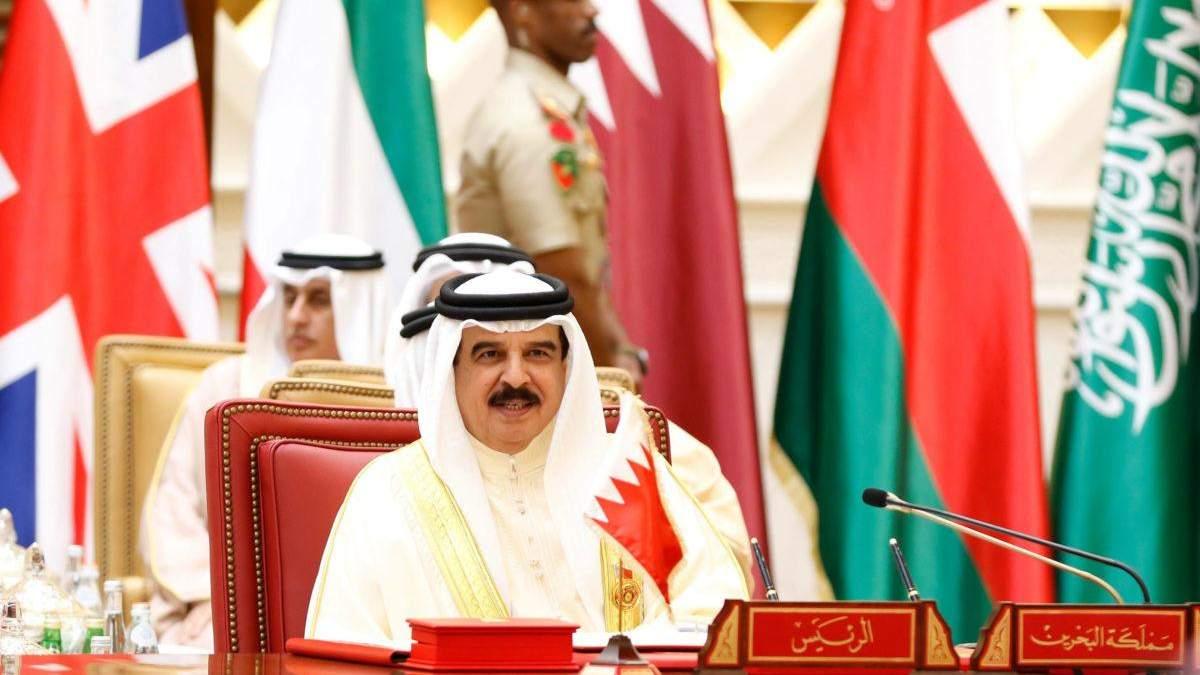 Король Бахрейну