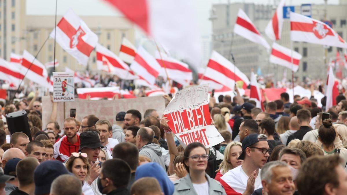 Протести в Білорусі, 17 вересня 2020: новини та відео