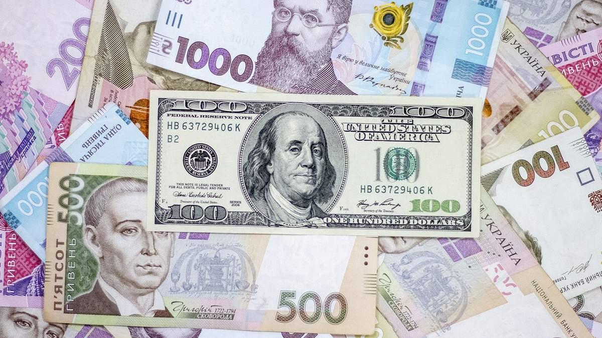 Наличный курс евро, доллара на 16 сентября 2020 – курс валют