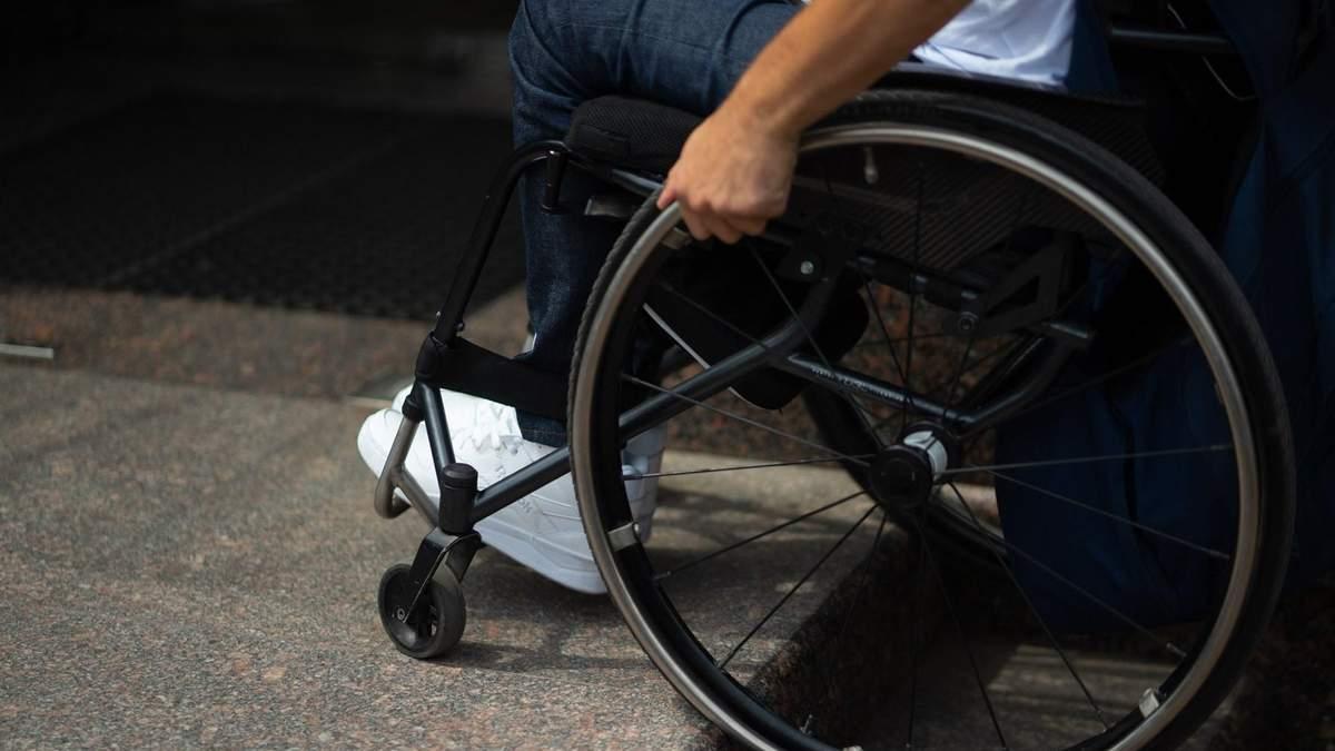 Людям з інвалідністю дозволять позачергове обслуговування в касах