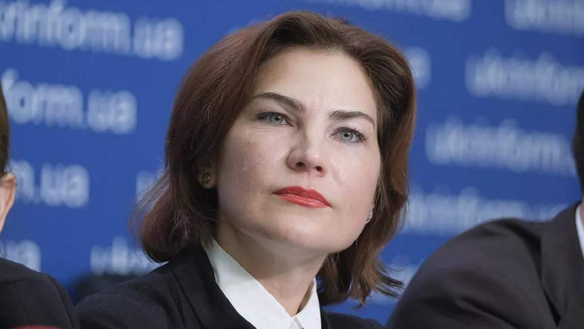 Венедиктова подписала подозрение нардепу Юрченко