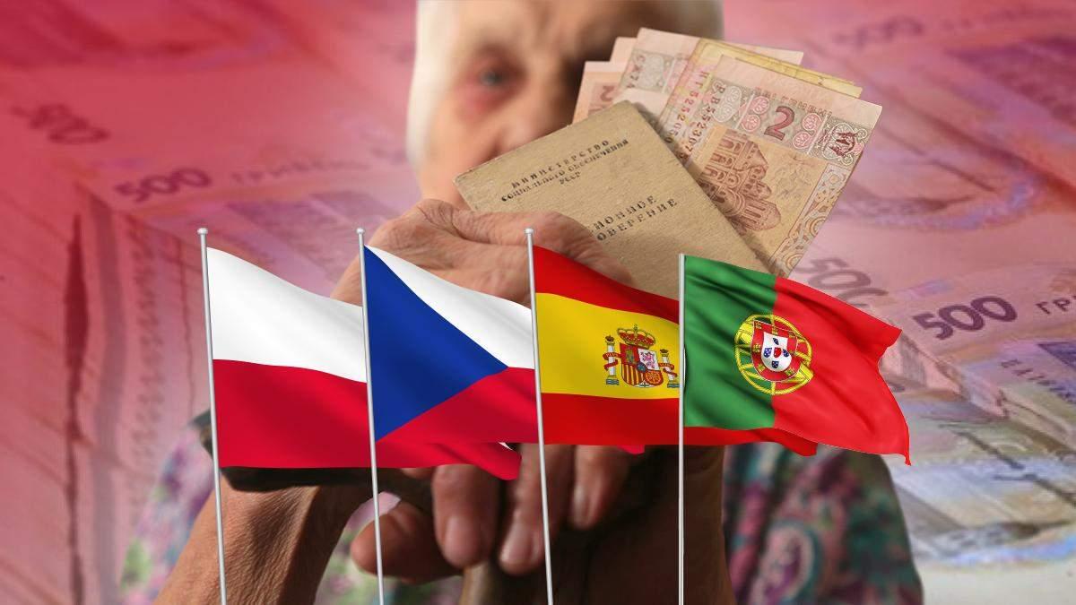 Как получить польскую, португальскую пенсию в Украине - требования