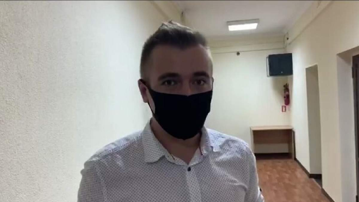 """""""Помічник"""" нардепа Юрченка вже вийшов зі СІЗО"""