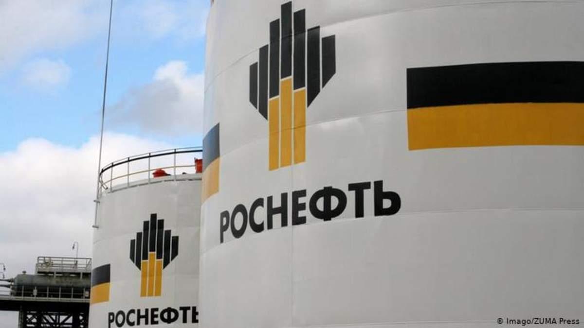 """""""Роснефть"""" програла суд щодо санкцій"""