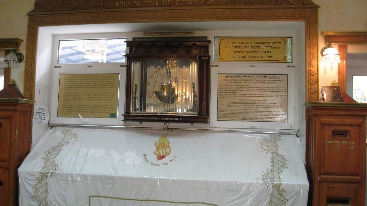 Могила Рабби Нахмана