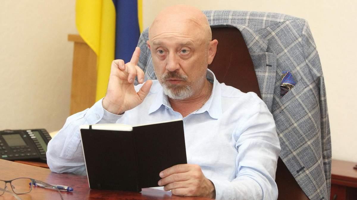 Резніков чекає від Верховної Ради рішення про вибори на Донбасі
