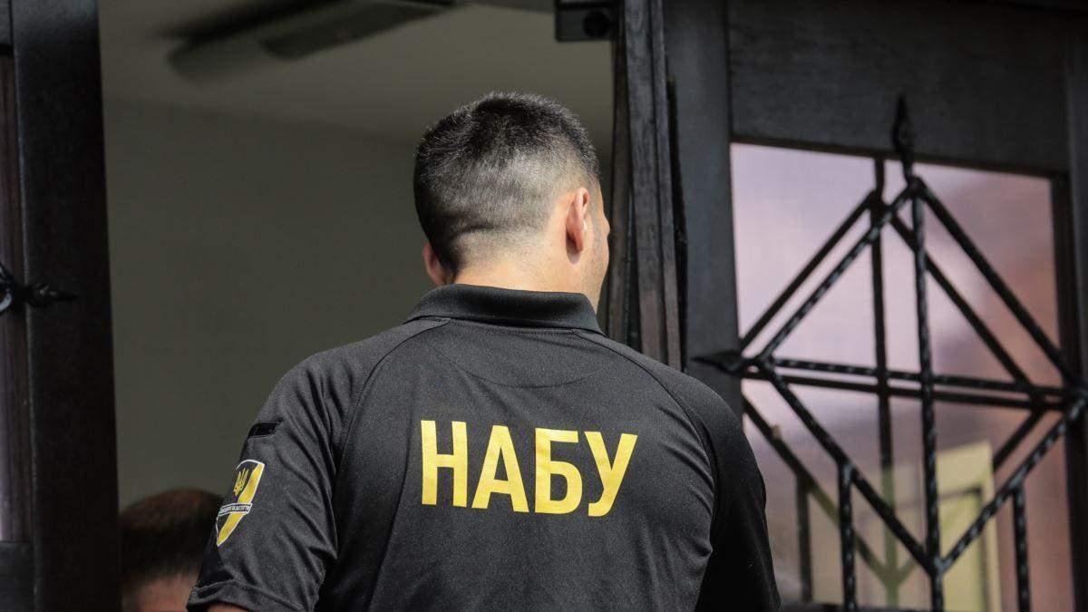 НАБУ оголосило підозру ексчиновнику ГПУ за зловживання на 1,8 млн грн