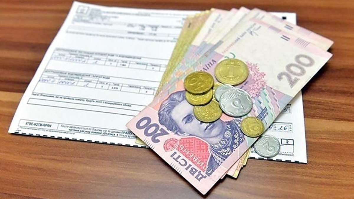 Субсидії на комуналку в Україні в держбюджеті-2021: сума