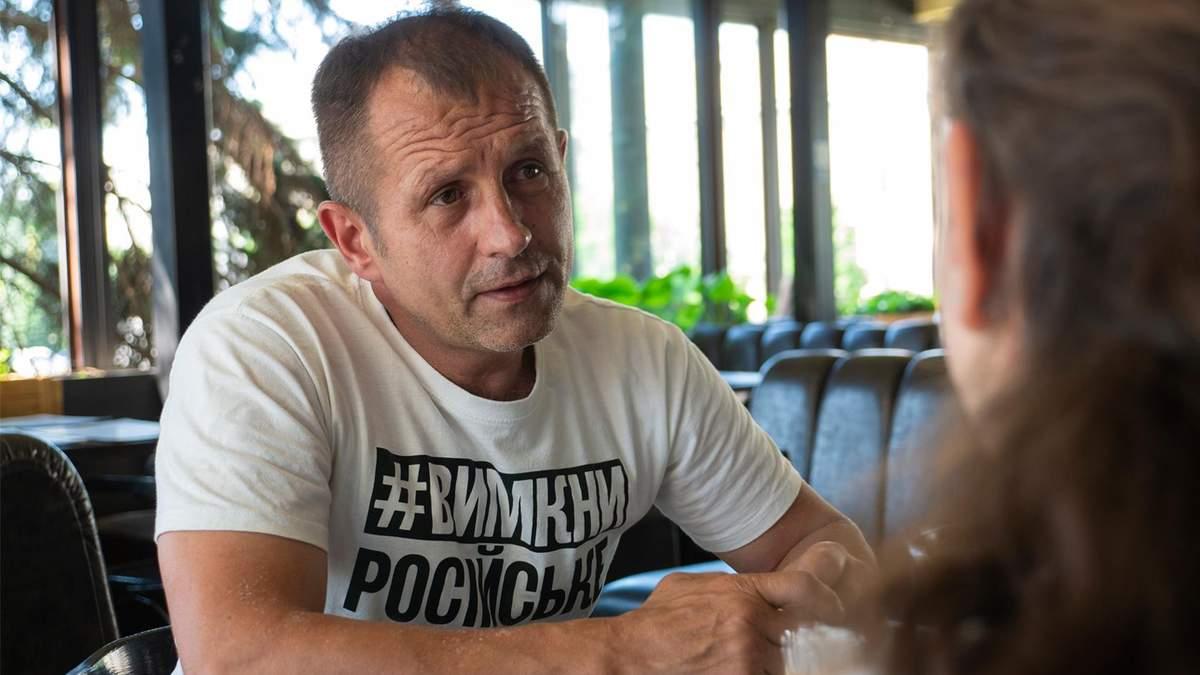 Подозреваемого в нападении на Владимира Балуха арестовали