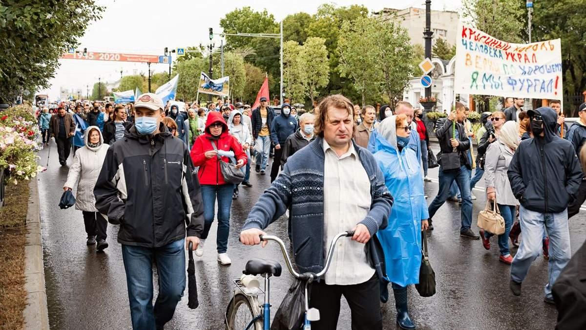 Протестувальники в Хабаровську